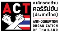 Anti Corruption Thailand